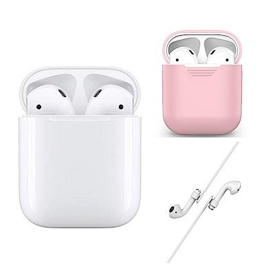 Apple超值組- 2019 AirPods 配有線充電盒+AHAStyle保護套+防丟繩