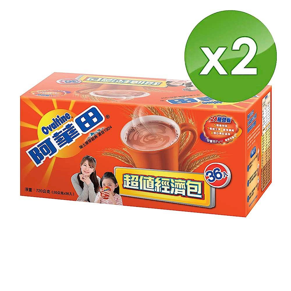 阿華田 超值經濟包(20gx36入) 2入組 product image 1