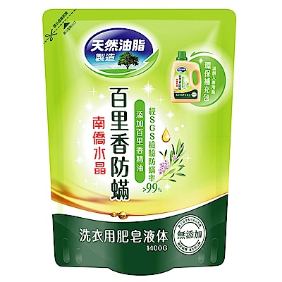 [組合賣場專用]南僑水晶防霉1.4kg+防蹣1.4kg+葡萄柚1.6kg(三合一補充包 product thumbnail 2