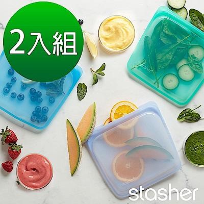 [任選2入]美國Stasher方形環保按壓式矽膠密封袋-多色任選(快)
