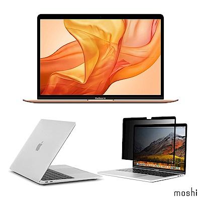 Apple超值組-2019 MacBook Air 128G+Moshi保護殼+防窺貼