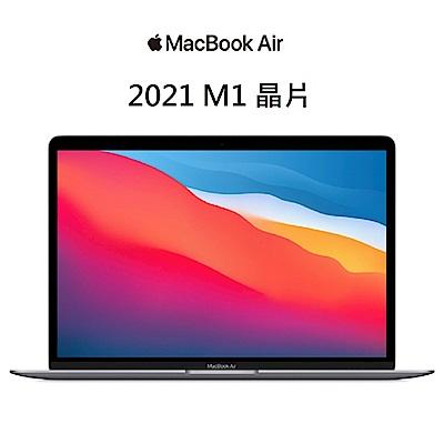 [超值組合] Apple MacBook M1+Canon相印機