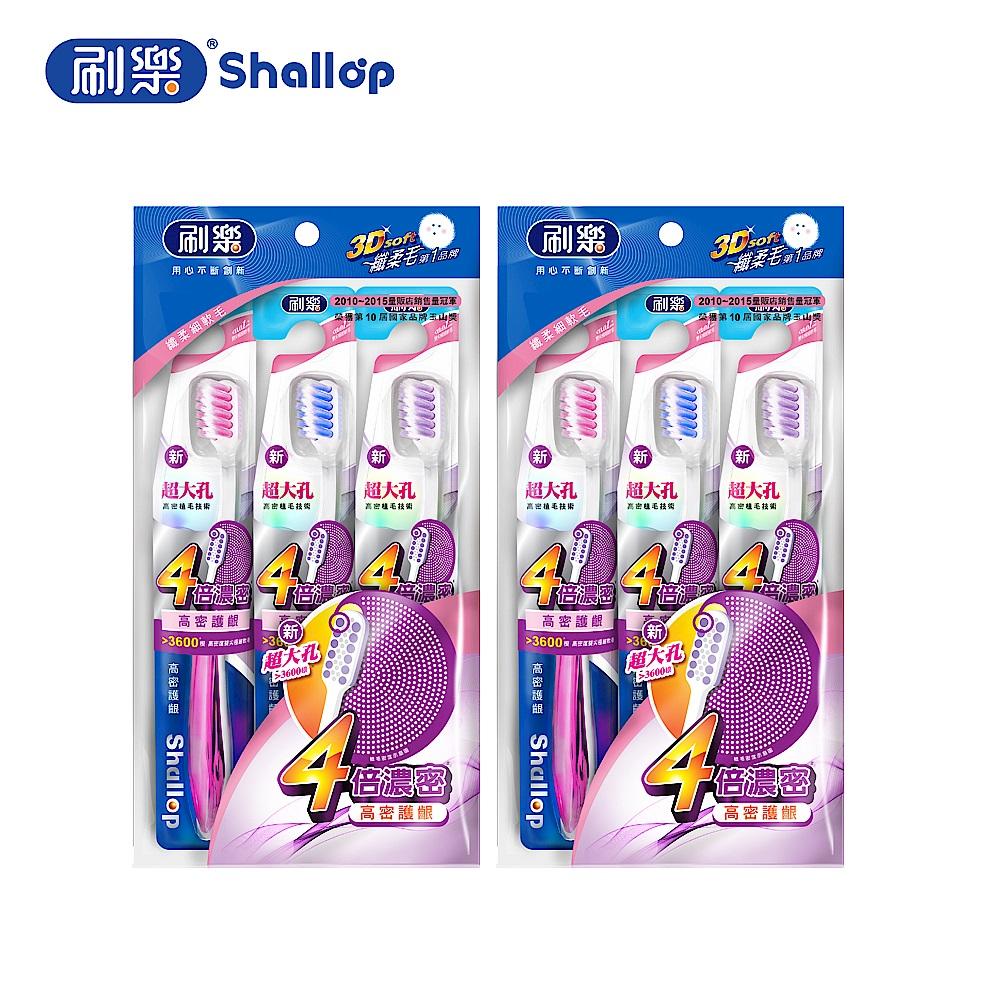 刷樂高密護齦牙刷 6入組 贈 清新漱口水80mlx1 product image 1