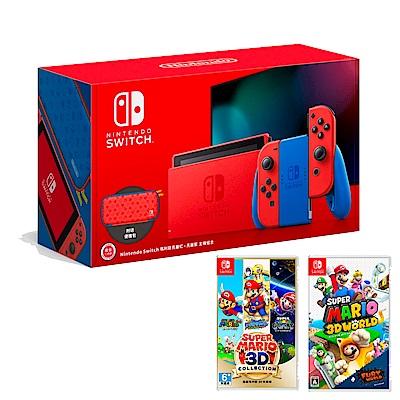 任天堂 Nintendo Switch 瑪利歐亮麗紅x亮麗藍 主機+2遊戲片(台灣公司貨)