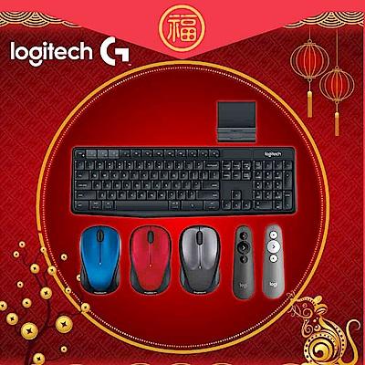 羅技K375s無線鍵盤+M235無線鼠+R500雷射簡報筆