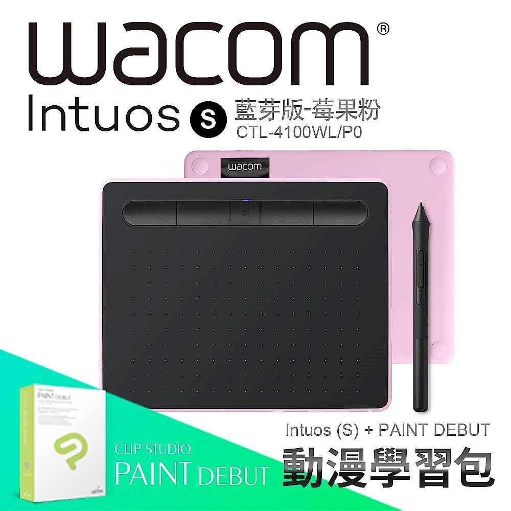 (送羅技M350滑鼠)【動漫學習包】Wacom Intuos Comfort Small 藍牙繪圖板(粉紅) product image 1