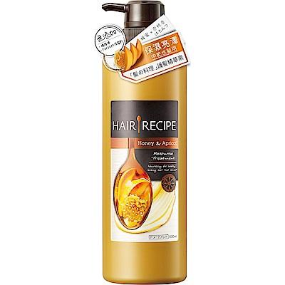 Hair Recipe 熱銷洗髮/護髮素組(多款可選) product thumbnail 4