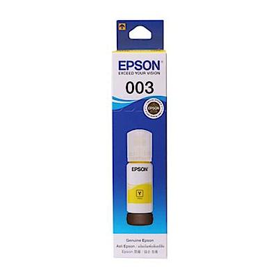 超值組-EPSON L3116 三合一連續供墨印表機+1黑3彩墨水。組合現省620元 product thumbnail 7