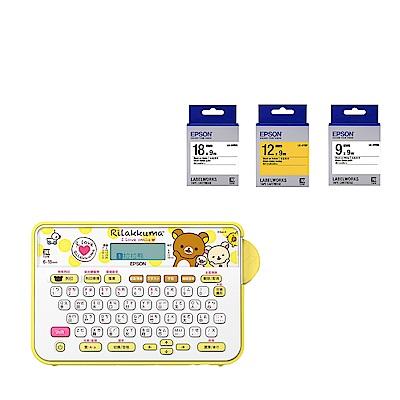 超值組-LW-K200RK 拉拉熊標籤機+加購三組88折標籤帶 product thumbnail 2