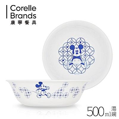 【康寧CORELLE】 青花彩 (米奇)-小家庭3件組