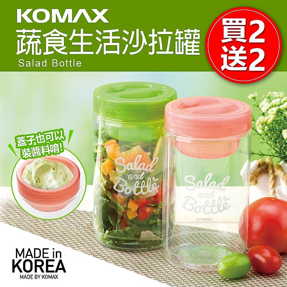 (組)[買2送2] 韓國KOMAX 蔬食生活PP沙拉罐1L product image 1