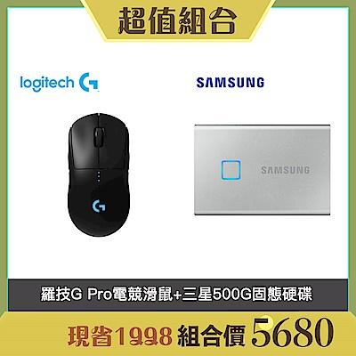 [品牌週限定] 羅技G Pro Wireless 電競滑鼠+SAMSUNG T7 Touch 500G USB 3.2 Gen 2移動固態硬碟(MU-PC500S/WW)