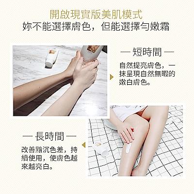 (2入組)Emma1997身體勻嫩霜60ml(夏日嫩白約會霜) product thumbnail 4