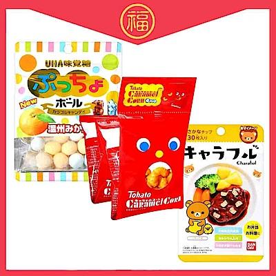 日本全年暢銷品福袋