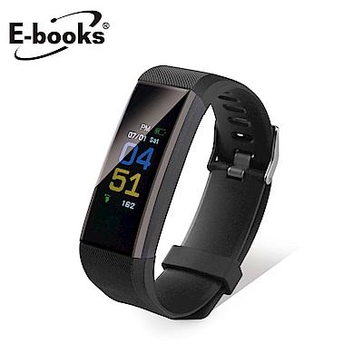 [超值組]Razer 寶可夢皮卡丘 真無線+E-books V5 藍牙多功能運動智慧手環 product thumbnail 4