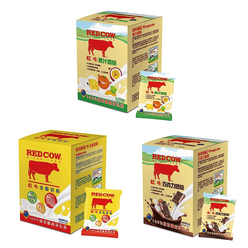紅牛 奶粉隨手包40g(12入)  任選3入組 product image 1