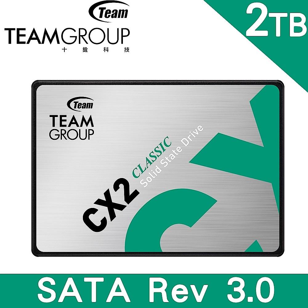 (兩入組) TEAM 十銓 CX2 2TB 2.5吋 SATAIII SSD 固態硬碟 product image 1