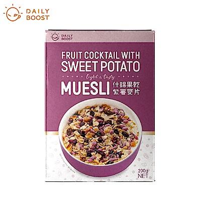 [Daily Boost 日卜力] 新款Muesli帶著走-新口味麥片優惠組(綜合莓果+巧克力+什錦果乾紫薯麥片) product thumbnail 4