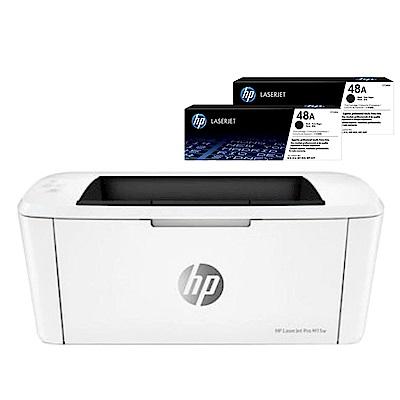 超值組-HP M15w 無線黑白雷射印表機+2支碳粉 product thumbnail 2