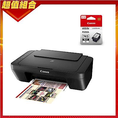 超值組-Canon PIXMA MG3070 三合一無線 Wi-Fi 彩色印表機+PG-745XL 原廠高容量黑色墨水