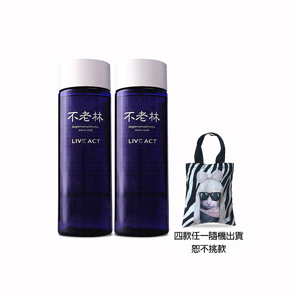[超值雙入組]不老林LIVE ACT頭皮用養髮精-男女皆可 200mL(加贈提袋)