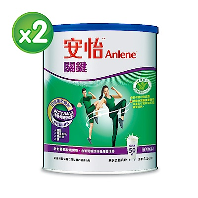 安怡 關鍵高鈣奶粉(1500g)X2
