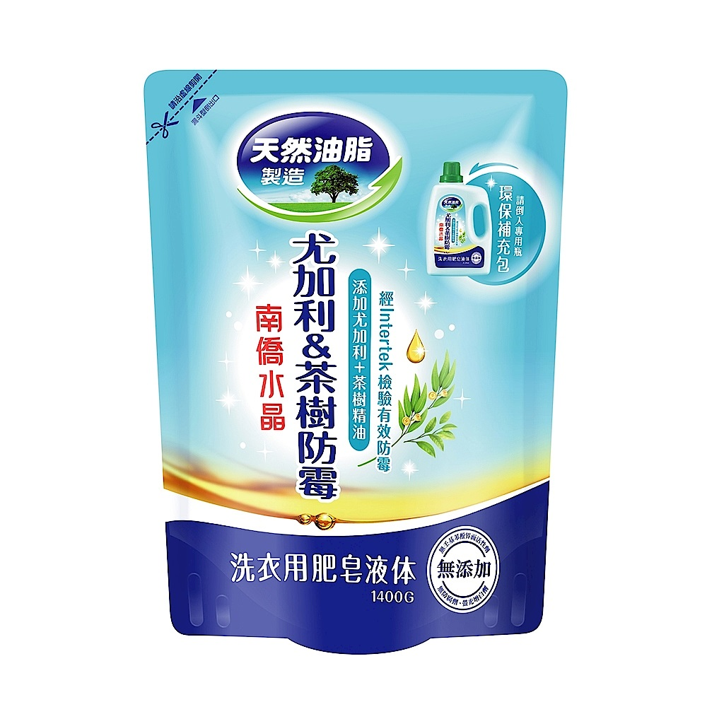 [組合賣場專用]南僑水晶防霉1.4kg+防蹣1.4kg+葡萄柚1.6kg(三合一補充包 product image 1