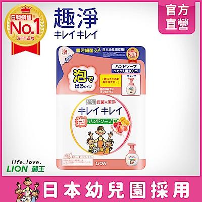 日本獅王 趣淨洗手慕斯 2瓶4補充包組(清爽柑橘+清新果香) product thumbnail 2