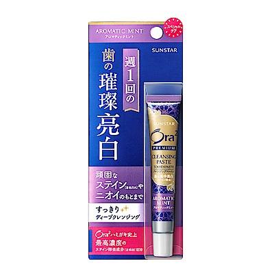Ora2 極緻璀璨亮白護理牙膏17g-2入組 product thumbnail 4