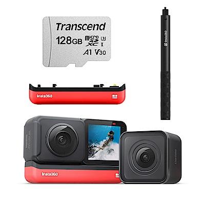 Insta360 ONE R 雙鏡頭套裝組 (自拍桿+電池+記憶卡)