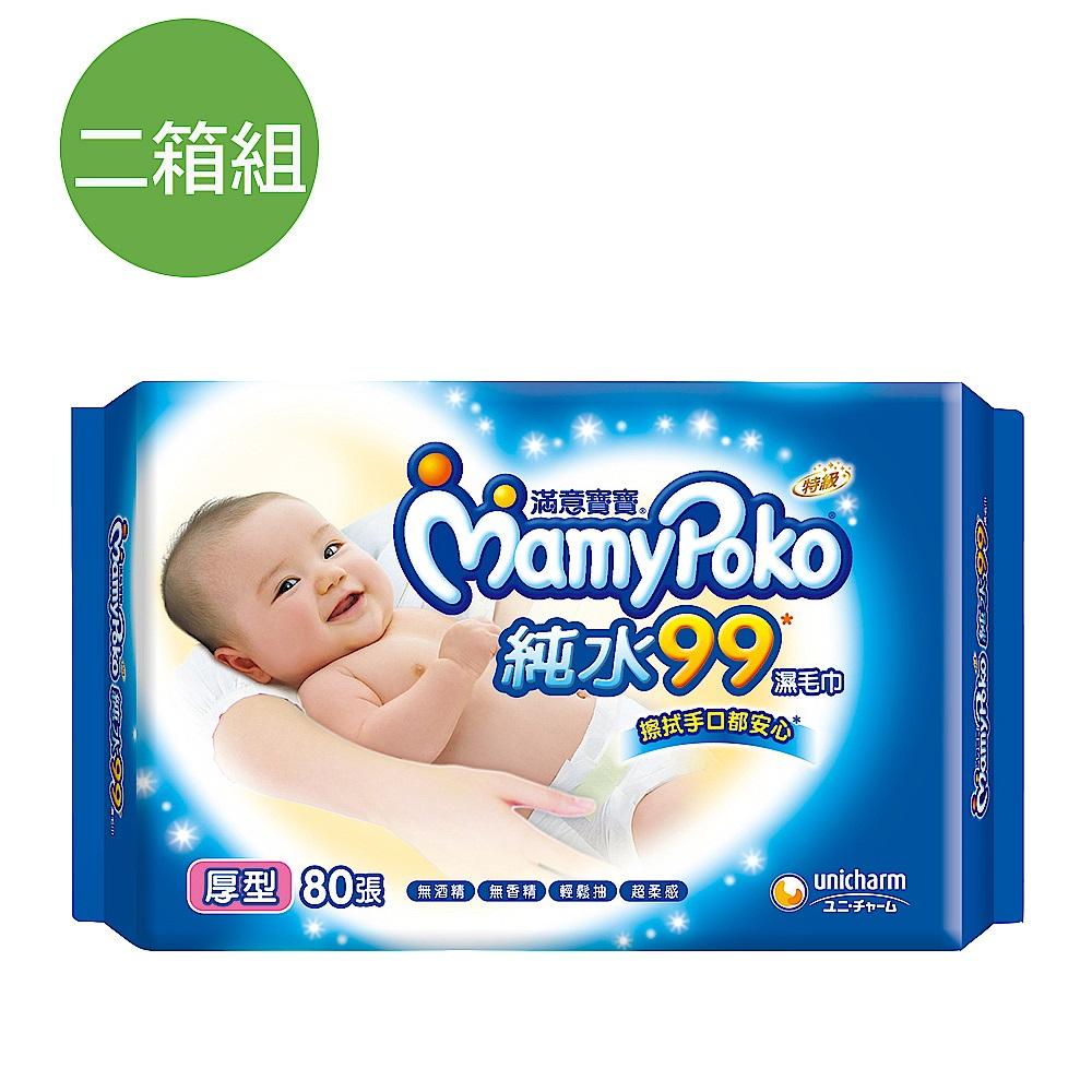 (2箱組)滿意寶寶 天生柔嫩溫和純水厚型溼巾-補充包(80入X12包)箱 product image 1