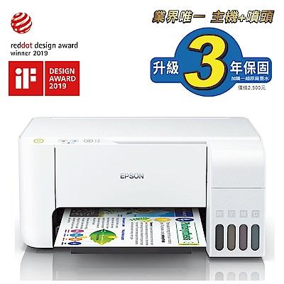 超值組-EPSON L3116 三合一連續供墨印表機+1黑3彩墨水。組合現省620元 product thumbnail 3
