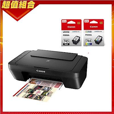 超值組-Canon PIXMA MG3070 三合一無線 Wi-Fi 彩色印表機+PG-745XL+CL-746XL 原廠高容量一黑一彩墨水