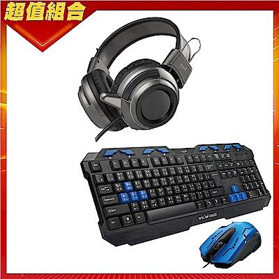 (電競組合)E-books Z1 金鋼狼 電競遊戲USB滑鼠鍵盤組+SZ1 攔截者耳罩型電競耳麥