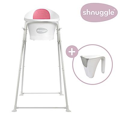 【英國Shnuggle】月亮澡盆三件組-星空粉-(月亮澡盆+專用架U2+小小水瓢)