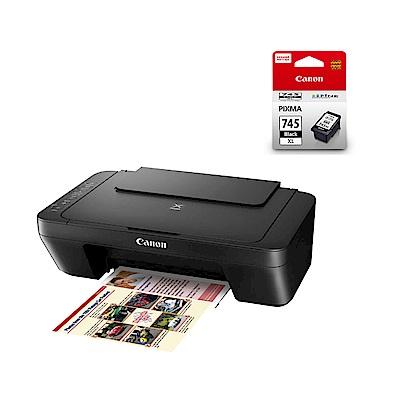 超值組-Canon PIXMA MG3070 三合一無線 Wi-Fi 彩色印表機+PG-745XL 原廠高容量黑色墨水 product thumbnail 2
