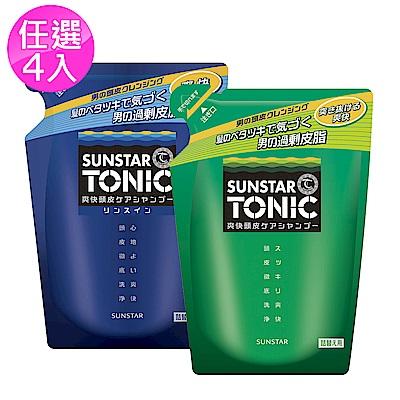 TONIC 爽快頭皮(補充包)*4入(2款任選)