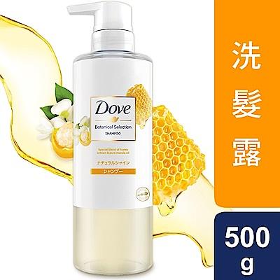 【任選2入】多芬 日本原裝植萃洗護 贈提袋+化妝棉