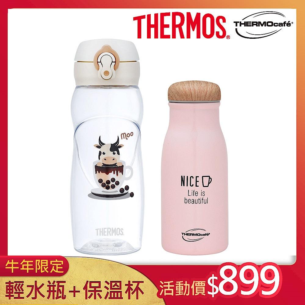 (組)[牛年限定1+1]膳魔師不鏽鋼真空保溫瓶0.35L(牛年瓶)+凱菲不鏽鋼保溫杯0.35L(淺粉) product image 1