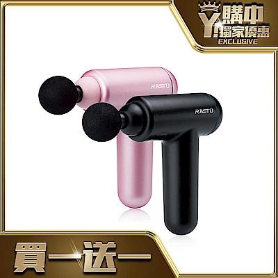 (超值2入組)RASTO AM1 專業級六段調節筋膜槍 (消光黑+玫瑰粉)