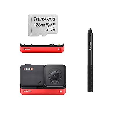 Insta360 ONE R 4K廣角 運動攝影機全能套組 (自拍桿+電池+記憶卡)
