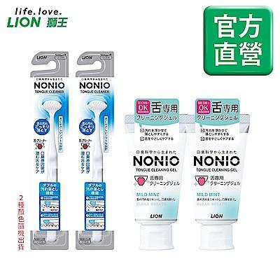 [滿額雙重送] 日本獅王LION NONIO終結口氣舌苔清潔棒+清潔凝膠45g 4+4組