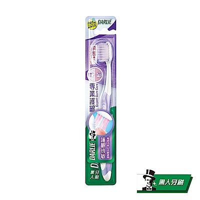黑人 專業護齦 - 抗敏感牙膏120g +專業護齦牙刷 product thumbnail 4