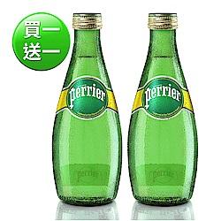 (買一送一)法國Perrier沛綠雅 天然氣泡礦泉水(330mlx24入)