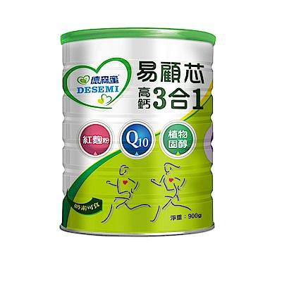 德森蜜 易顧芯高鈣3合1奶粉 兩罐組(900g/罐) product thumbnail 2