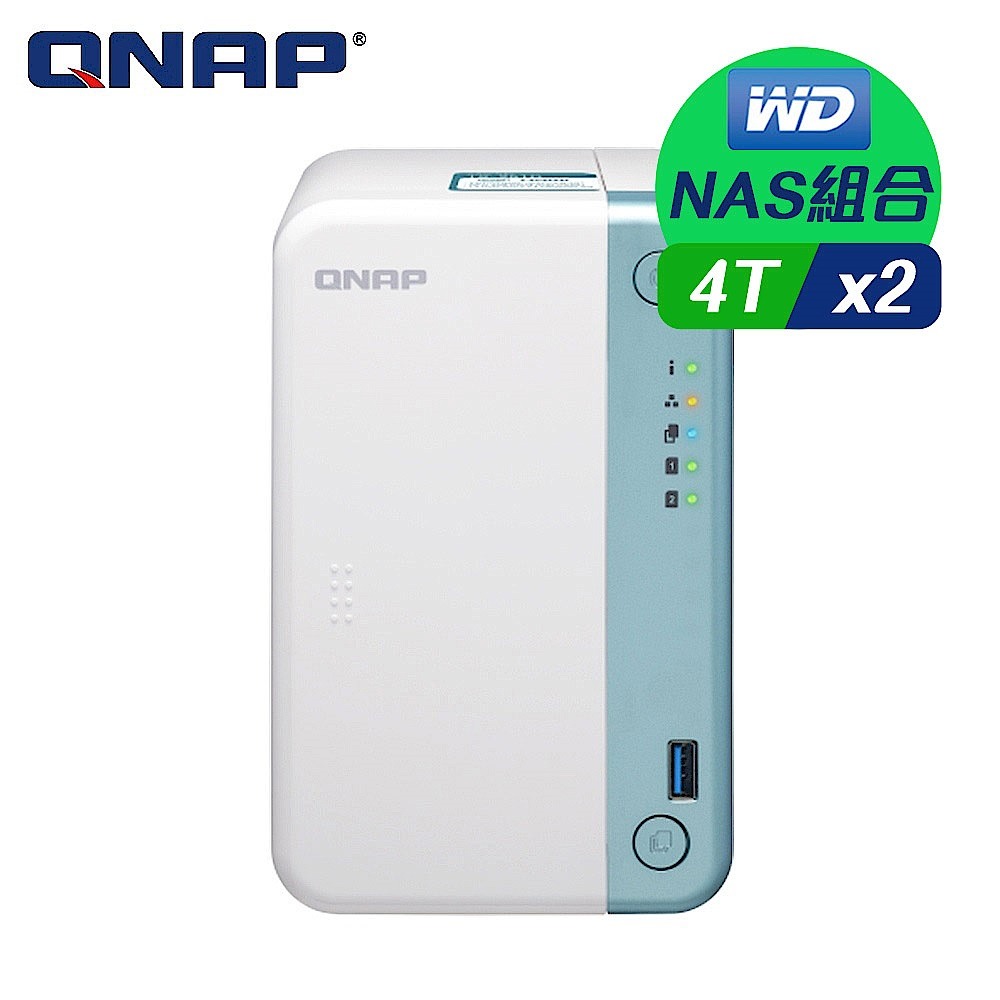 【NAS組合】WD 4TB 2入組 NAS硬碟(WD4003FFBX)+ QNAP TS-251D-2G 網路儲存伺服器 product image 1