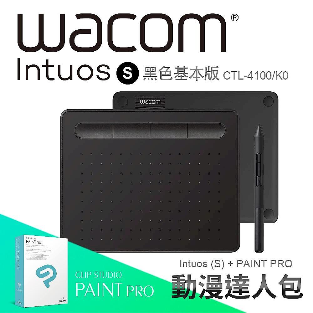 (送羅技M350滑鼠)【動漫達人包】Wacom Intuos Basic 繪圖板(黑) product image 1