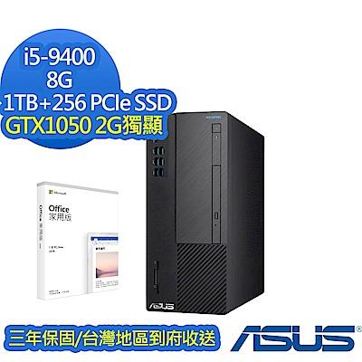 (Office2019家用組合)ASUS 華碩 H-S641MD-I59400001T i5-9400六核心/GTX1050 2G獨顯/8G/1TB+256G PCIe  SSD/Win10/三年保固