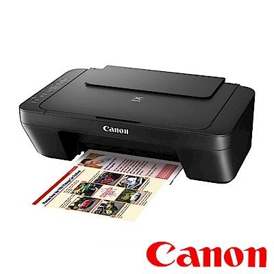 超值組-Canon PIXMA MG3070 三合一無線 Wi-Fi 彩色印表機+PG-745XL 原廠高容量黑色墨水 product thumbnail 4