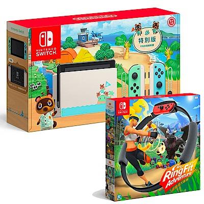 任天堂 Nintendo Switch 健身環大冒險 + Switch集合啦!動物森友會主機 組合